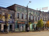 Сызрань, Советская ул, дом 30