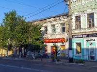 Сызрань, Советская ул, дом 32