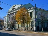 Сызрань, Советская ул, дом 41