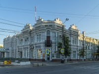 Syzran, bank Сбербанк России, Sovetskaya st, house 42