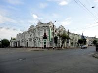 Сызрань, Советская ул, дом 42