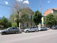 塞兹兰市, Sovetskaya st, 房屋 43А. 写字楼
