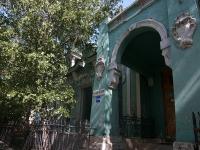 Сызрань, Советская ул, дом 100