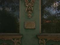 Syzran, Sovetskaya st, house 100. Sanitary & Epidemiological Service