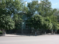 neighbour house: st. Sovetskaya, house 100. Sanitary & Epidemiological Service