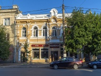 neighbour house: st. Sovetskaya, house 50. cafe / pub