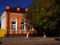 neighbour house: st. Sovetskaya, house 55. office building