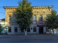 Сызрань, Советская ул, дом 56