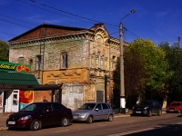 隔壁房屋: st. Sovetskaya, 房屋 61. 执法机关 Военная прокуратура Самарского гарнизона