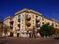 neighbour house: st. Sovetskaya, house 69. Apartment house
