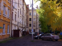 Syzran, Sovetskaya st, house 69. Apartment house