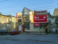 """Syzran, Торговый центр """"Ваш дом"""", Sovetskaya st, house 70/1"""