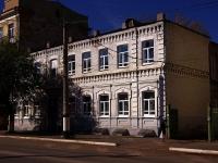 соседний дом: ул. Советская, дом 71. библиотека Центральная детская библиотека им. А. Гайдара