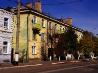 neighbour house: st. Sovetskaya, house 75. Apartment house