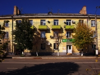 Syzran, Sovetskaya st, house 75. Apartment house