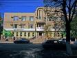 Syzran, Sovetskaya st, house89