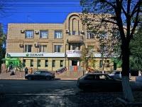 塞兹兰市, Sovetskaya st, 房屋89