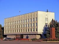 Сызрань, администрация городского округа Сызрань, улица Советская, дом 96