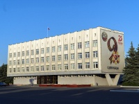 Syzran, governing bodies Администрация городского округа Сызрань, Sovetskaya st, house 96