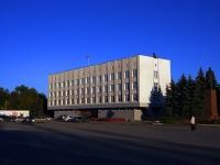 Сызрань, органы управления Администрация городского округа Сызрань, улица Советская, дом 96