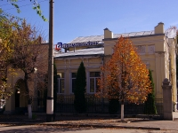 "Syzran, bank ""Промсвязьбанк"", Sovetskaya st, house 102"