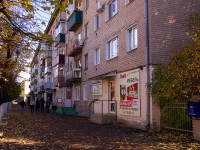 Syzran, Sovetskaya st, house 108. Apartment house
