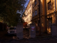 Syzran, Sovetskaya st, house 114. Apartment house