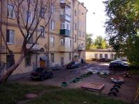 Сызрань, Советская ул, дом 123