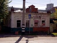 Сызрань, Советская ул, дом 142