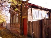 Сызрань, Советская ул, дом 136