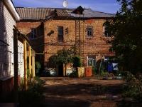 Сызрань, Советская ул, дом 132