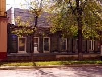 Сызрань, Советская ул, дом 130
