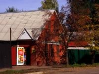 Сызрань, Советская ул, дом 113