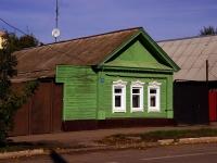 Сызрань, Советская ул, дом 111