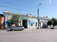 Сызрань, улица Советская, дом 10. магазин