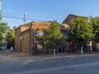 塞兹兰市, Sovetskaya st, 房屋 18. 商店