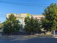 Сызрань, улица Советская, дом 76А. магазин