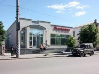 Syzran, Sovetskaya st, house 76А. store