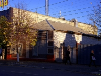 Сызрань, улица Советская, дом 78. офисное здание