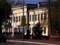 Сызрань, Советская ул, дом 79