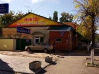 Syzran, Sovetskaya st, house 86. multi-purpose building