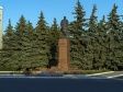 Сызрань, Советская ул, памятник