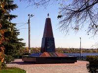 Сызрань, улица Советская, памятник