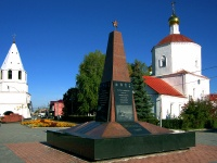 neighbour house: st. Sovetskaya. monument