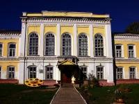 Сызрань, Советская ул, дом 83