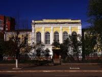 neighbour house: st. Sovetskaya, house 83. painting school