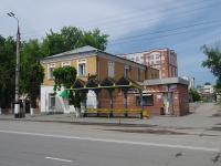 Сызрань, Советская ул, дом 95