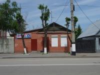 Сызрань, Советская ул, дом 97