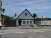 Сызрань, Советская ул, дом 99