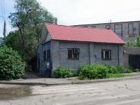 Сызрань, Советская ул, дом 116
